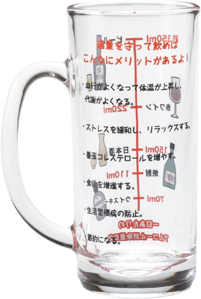 サンアート アルコール摂取適量 ジョッキSAN1982の商品画像2