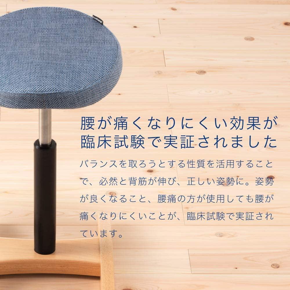 Sakamoto house(サカモトハウス) バランス シナジーの商品画像2