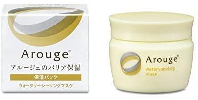 Arouge(アルージェ)ウォータリーシーリングマスクの商品画像2