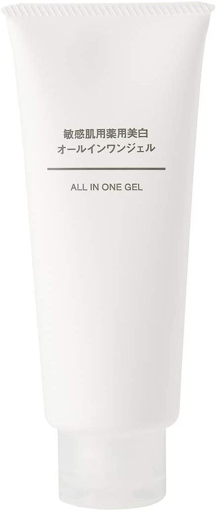 無印良品(MUJI)敏感肌用薬用美白オールインワンジェル