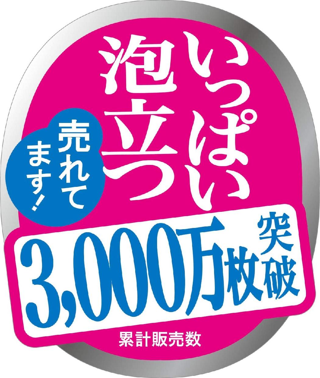 キクロン アワスター ふつうの商品画像2