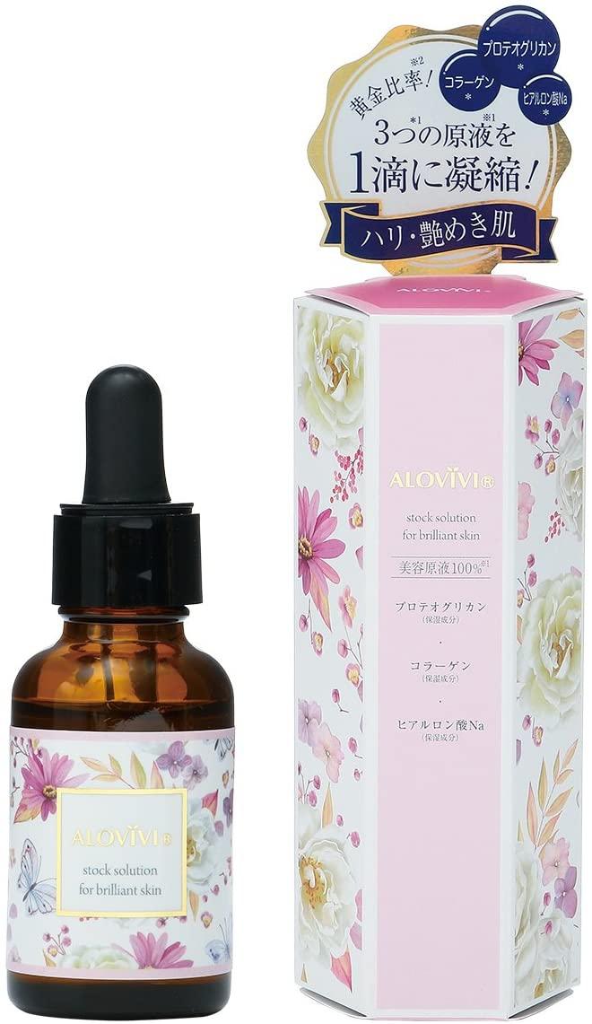 アロヴィヴィハリ艶MIX美容液の商品画像