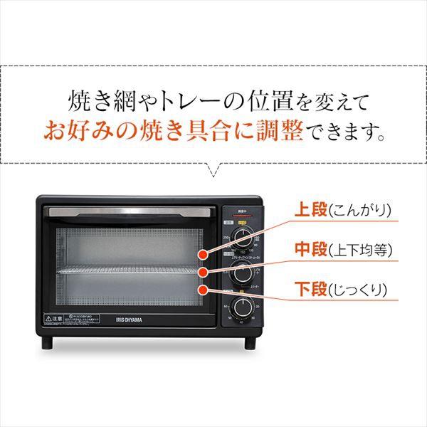 IRIS OHYAMA(アイリスオーヤマ) コンベクションオーブン シルバー FVC-D15B-Sの商品画像14