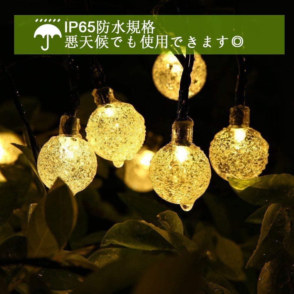 cshare(シーシェア) ソーラー LED ストリングライトの商品画像5