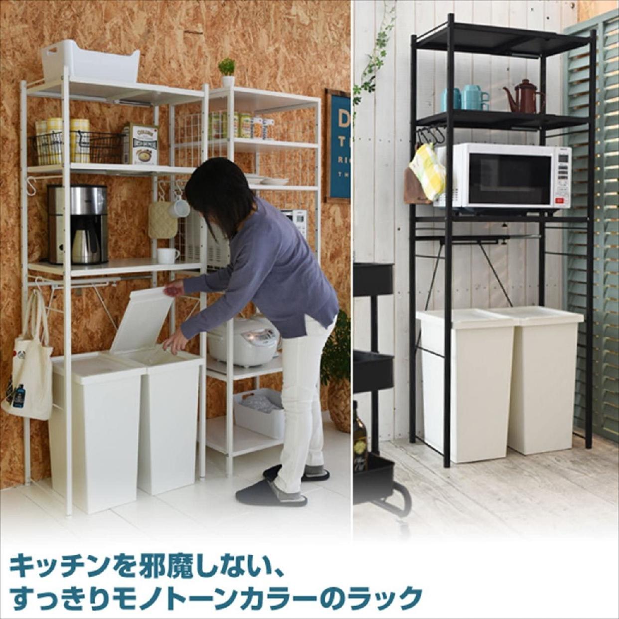 YAMAZEN(ヤマゼン)すっきりキッチンラック 伸縮タイプ/RPE-3 幅50-79.5cmの商品画像12