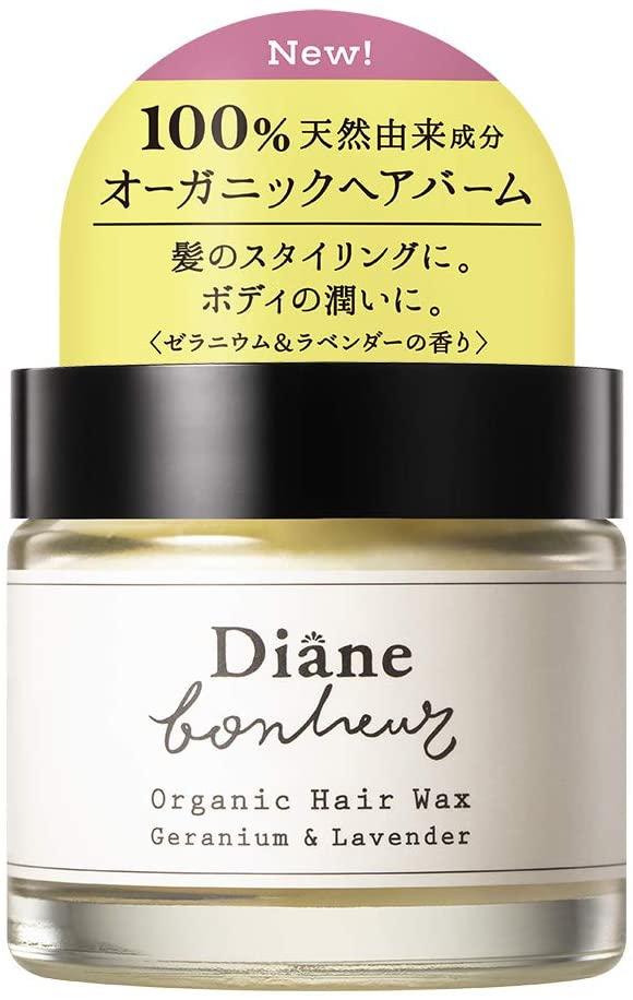 Diane(ダイアン) オーガニックヘアワックス(バーム)の商品画像