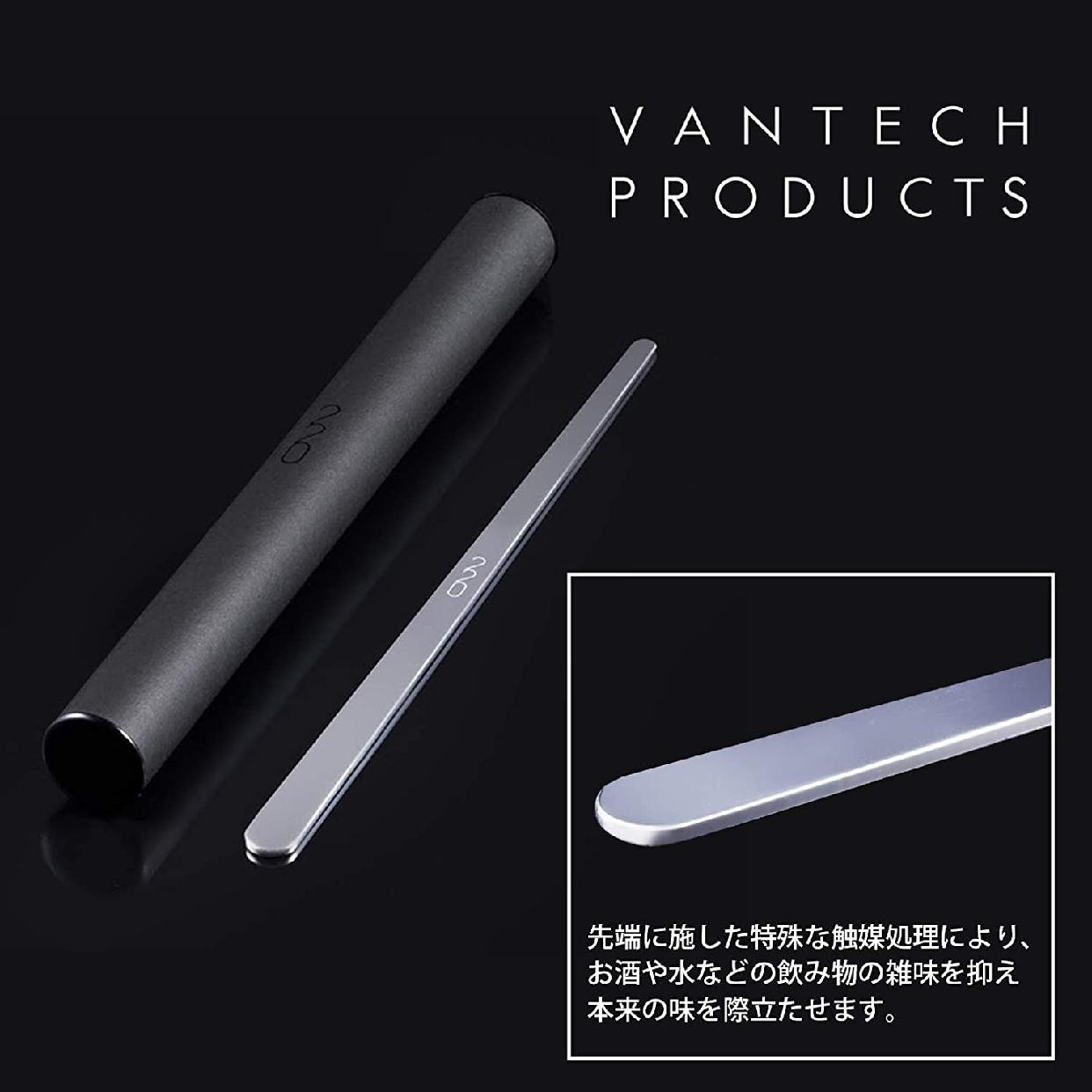 VANTECH(ヴァンテック)220mm ステンレスマドラー 1個入 430052 シルバーの商品画像3