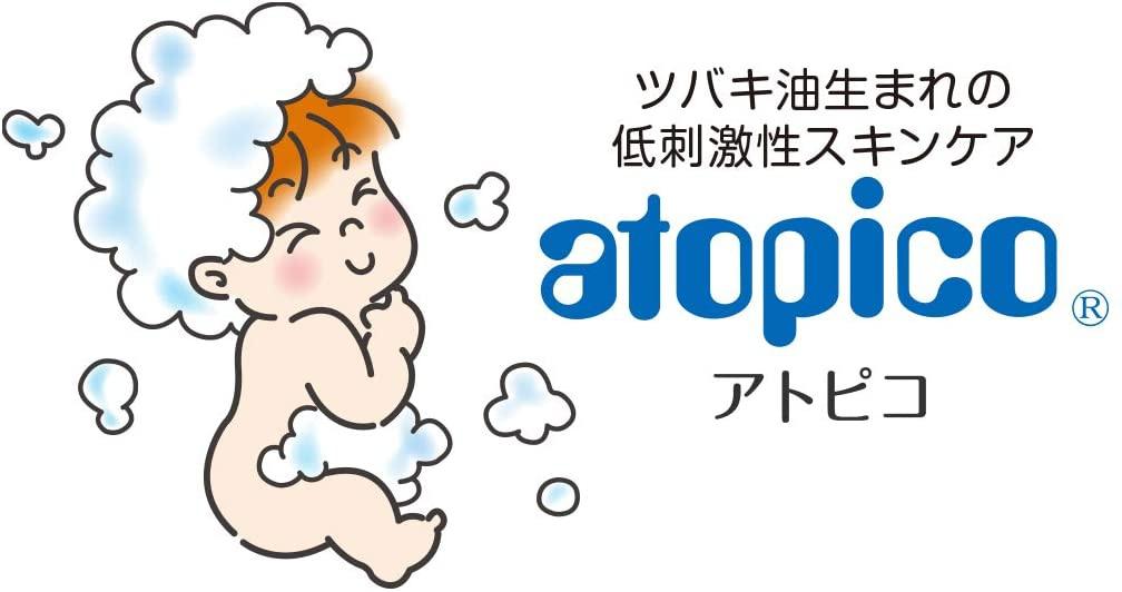 atopico(アトピコ) ウォーターローションの商品画像3