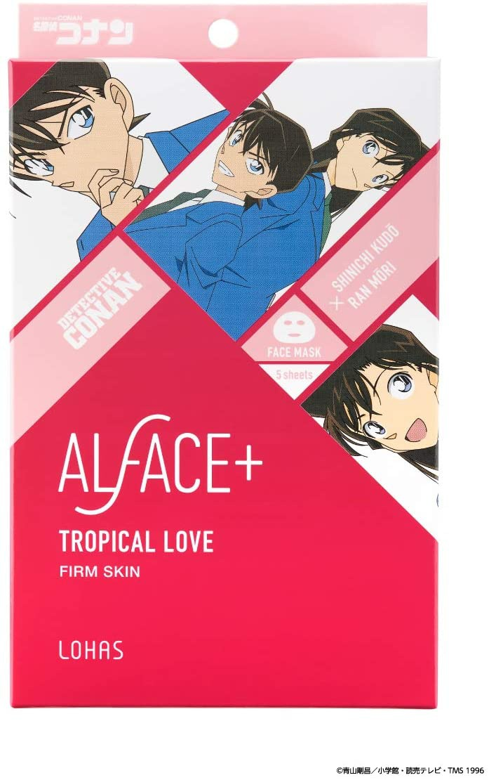 ALFACE+(オルフェス) トロピカルラブ