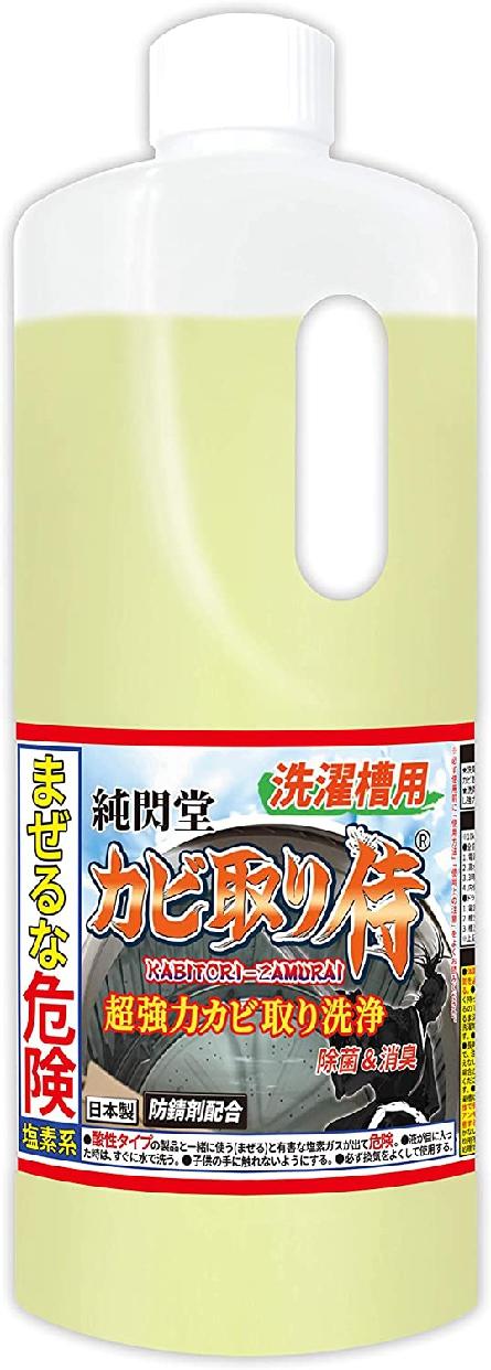 純閃堂(JUNSEIDO) カビ取り侍 洗濯槽用の商品画像