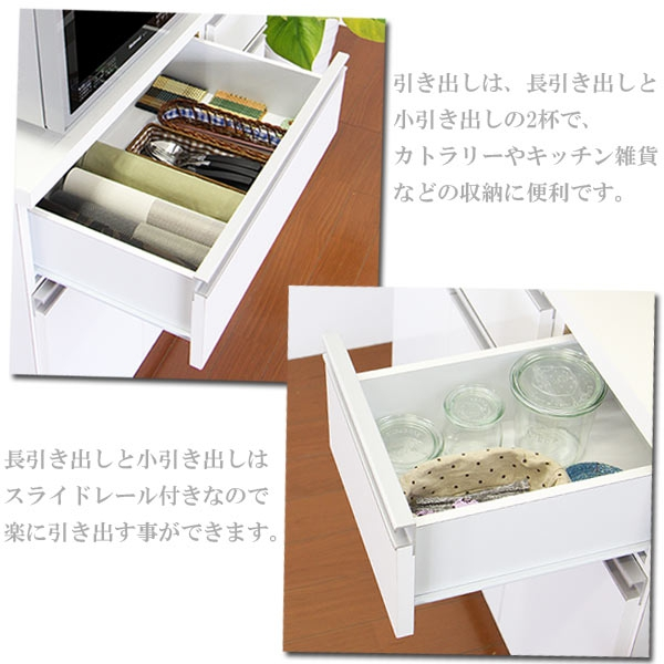 Interior MOKA(インテリアモカ)キッチンカウンター UJKI-01-90C 幅90cmの商品画像2