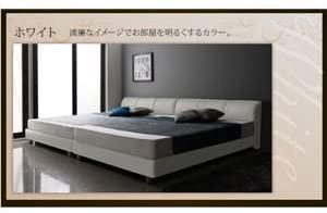 e-バザール(イーバザール) レザーベッド WILHELM マットレス付きの商品画像4