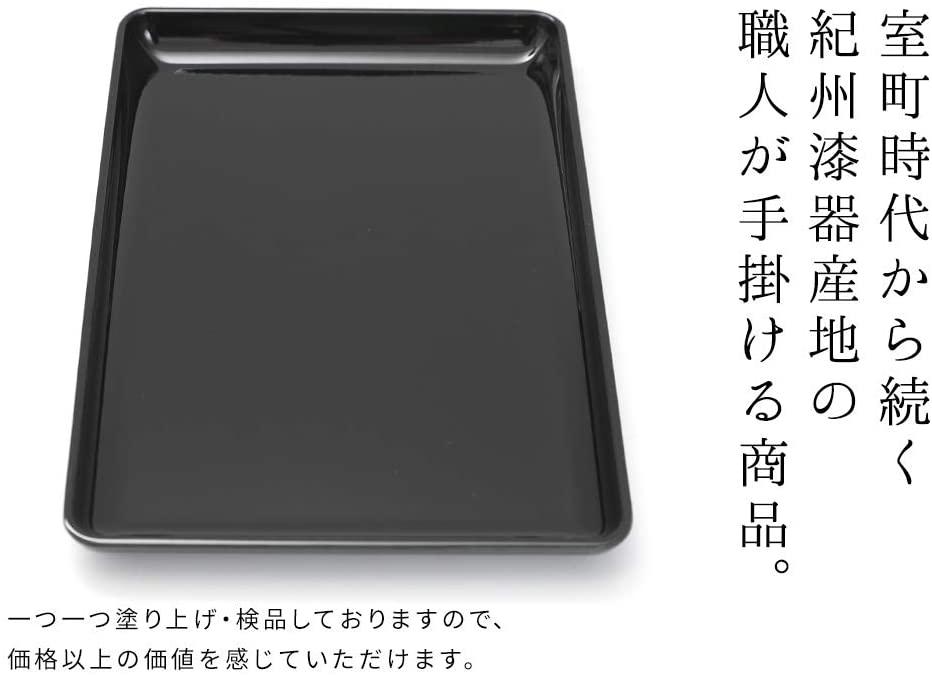 山家漆器店(やまがしっきてん)切手盆  カシュー塗り 黒 21cmの商品画像5