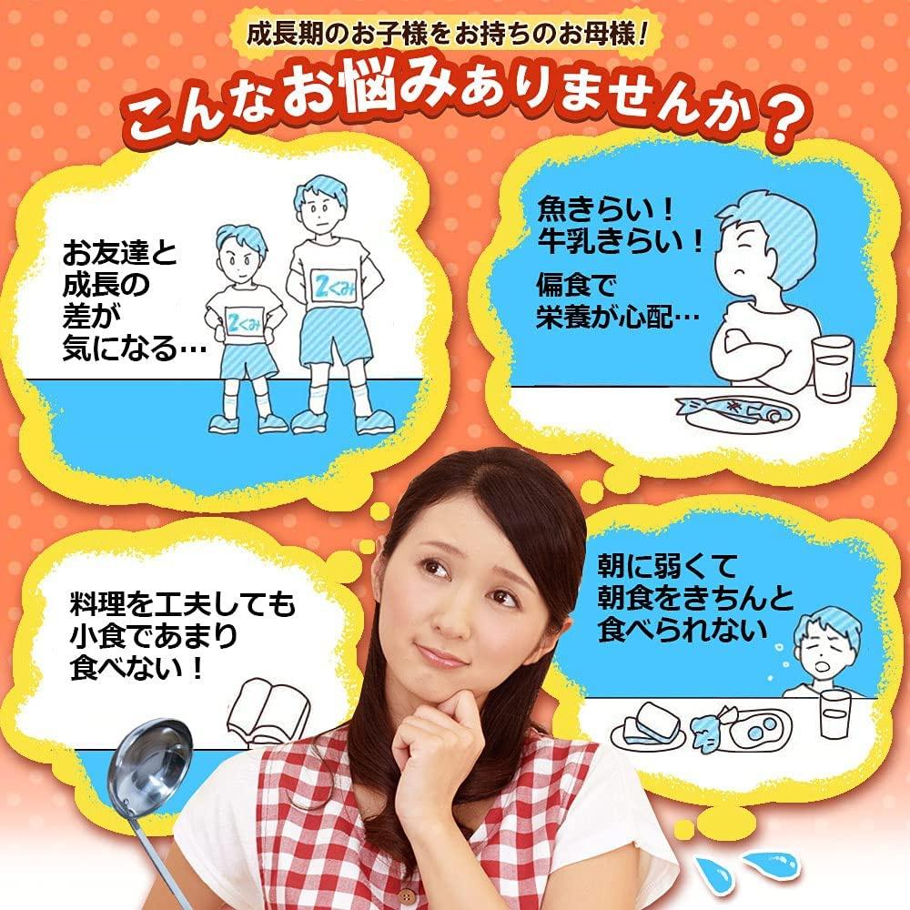 森永製菓(MORINAGA) セノビーの商品画像3
