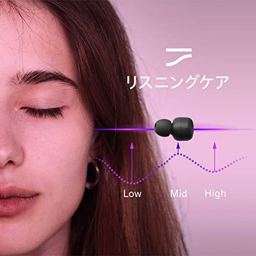 YAMAHA(ヤマハ) ワイヤレスイヤホン TW-E3Bの商品画像2