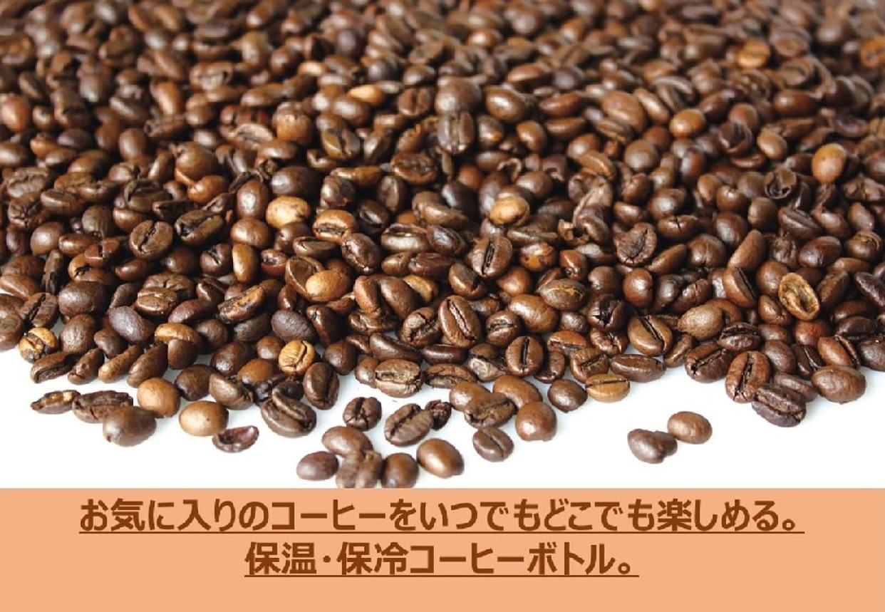パール金属(ぱーるきんぞく)カフェマグバリスタ 軽量マグボトル350の商品画像3