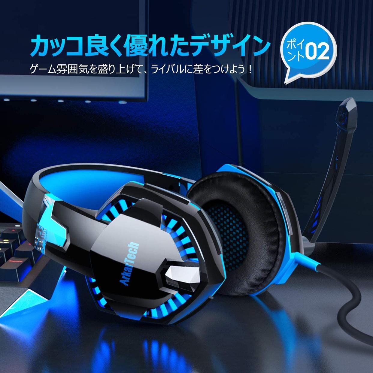 ARKARTECH(アーカーテック) ゲーミングヘッドセット G2000の商品画像3