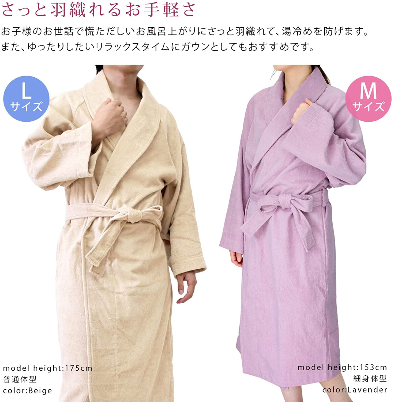 hiorie(ヒオリエ)日本製 ホテルスタイル バスローブの商品画像4