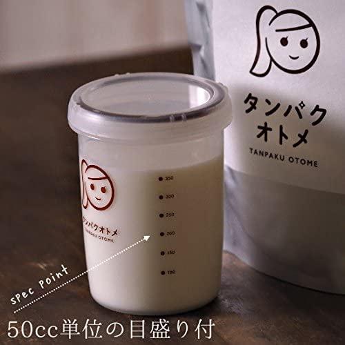 タマチャンショップ タンパクオトメ シェイカーの商品画像4