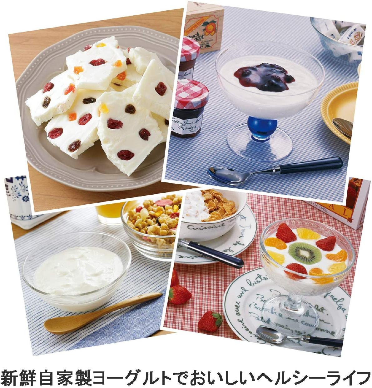 下村企販(しもむらきはん)ヨーグルトーメーカー たたんで収納できる ブルーの商品画像7