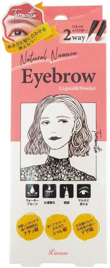 Linoue(リヌエ)アイブロウL&P