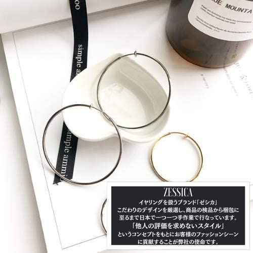 ZESSICA(ゼシカ) イヤリング マデュアシリーズの商品画像4