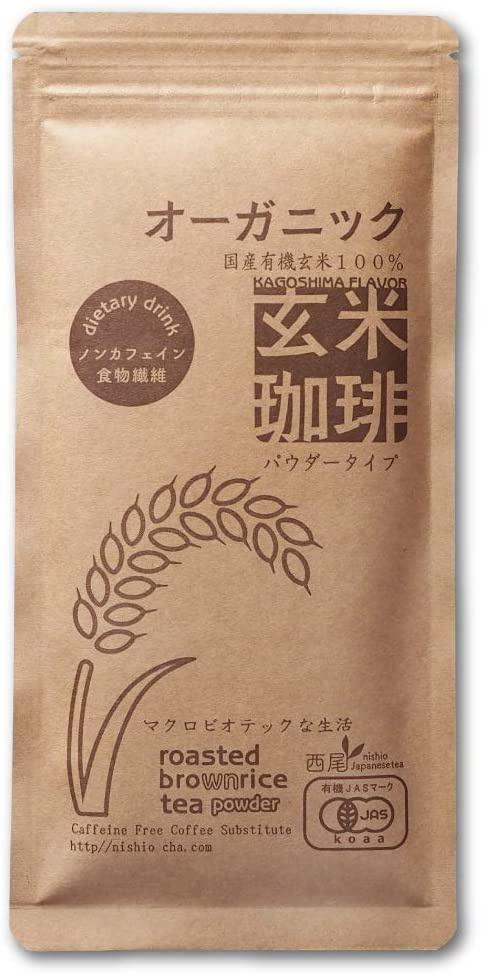 西尾製茶 有機 玄米珈琲の商品画像