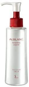 ALBLANC(アルブラン) ウォッシングリキッド
