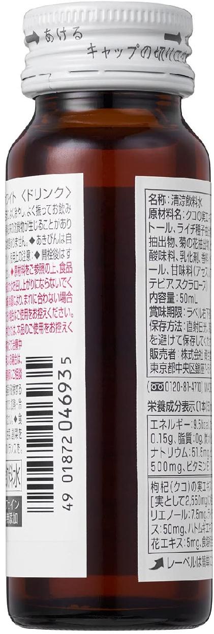 資生堂(しせいどう)ピュアホワイトの商品画像2