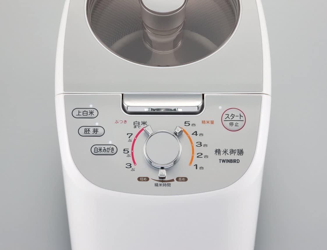 TWINBIRD(ツインバード)コンパクト精米器 精米御膳 MR-E751W ホワイトの商品画像9