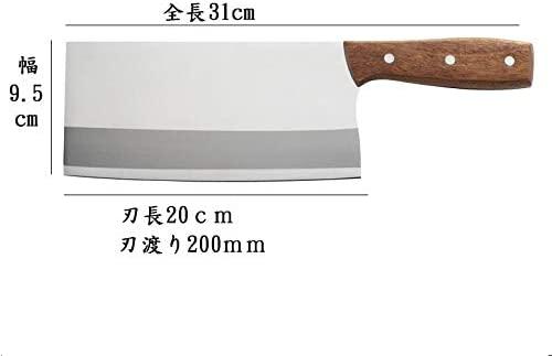 BYWHITE(バイホワイト) 中華包丁の商品画像2