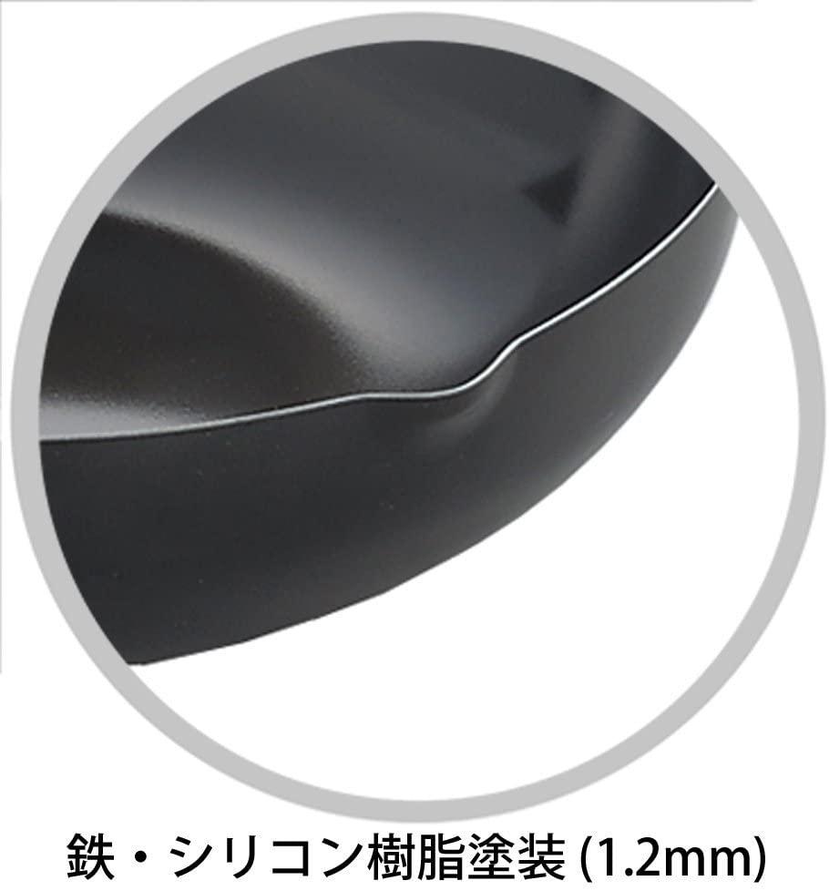 陳 建一 IH200V対応 木柄北京鍋 28cm CK-320の商品画像3