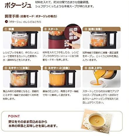 KOIZUMI(コイズミ) スープメーカー KSM-1010/Rの商品画像6