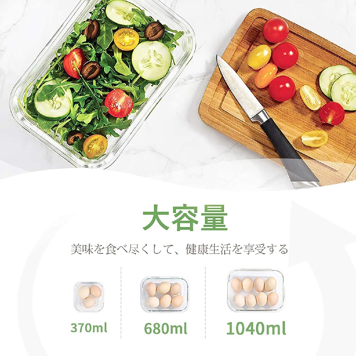 Kitsure(キッツシュア) 耐熱ガラス 保存容器 8点セットの商品画像5
