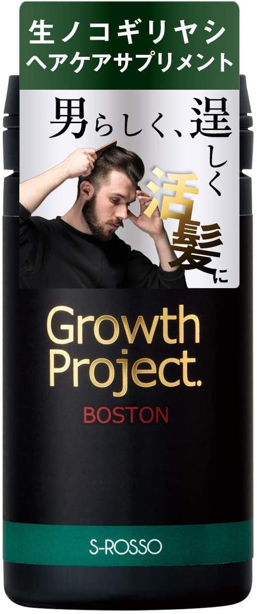 Growth Project.(グロースプロジェクト) BOSTON