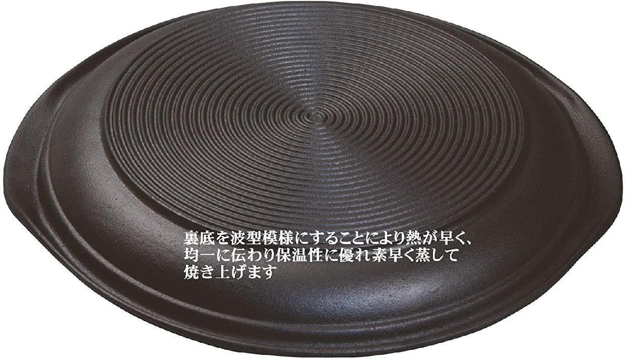 南部鉄器(ナンブテッキ) 達人の餃子鉄鍋 C−10 31cmの商品画像3