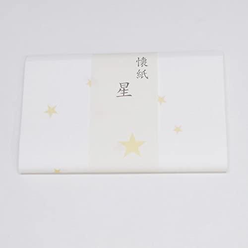 香月園(コウヅキエン) 懐紙 星 30枚の商品画像