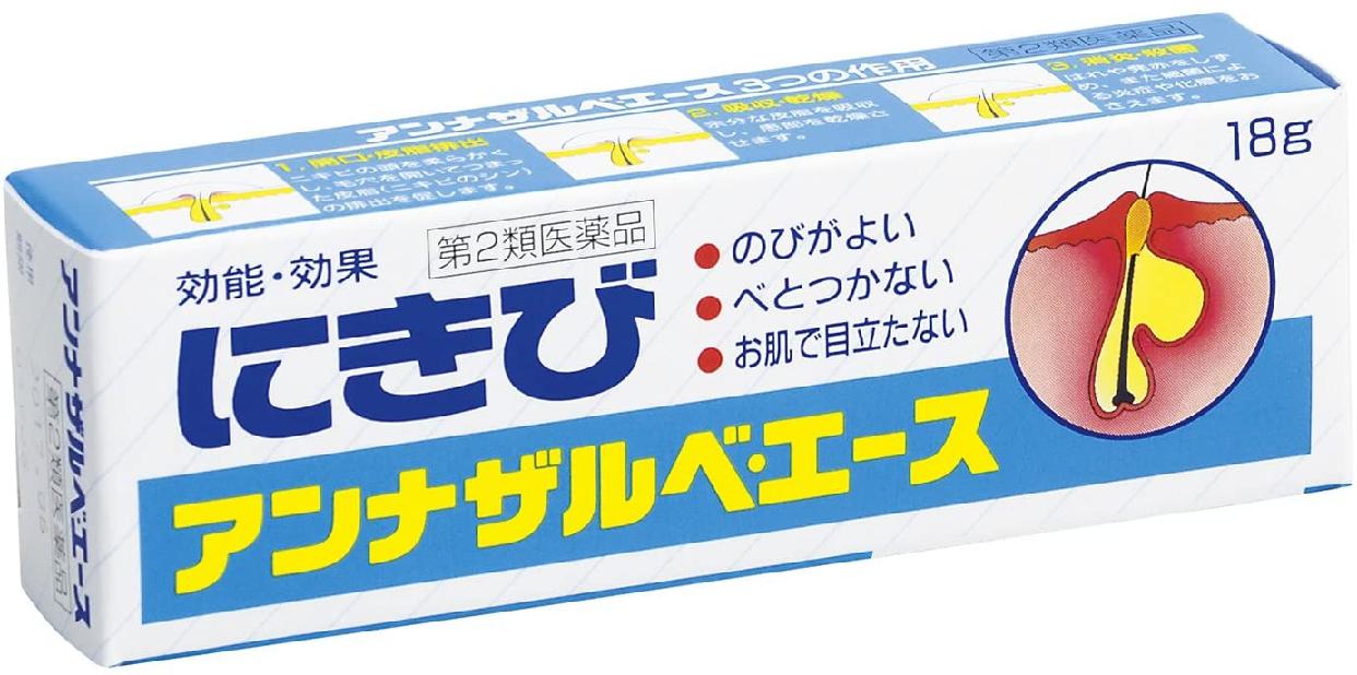 エスエス製薬 アンナザルベ・エース【第2類医薬品】の商品画像3