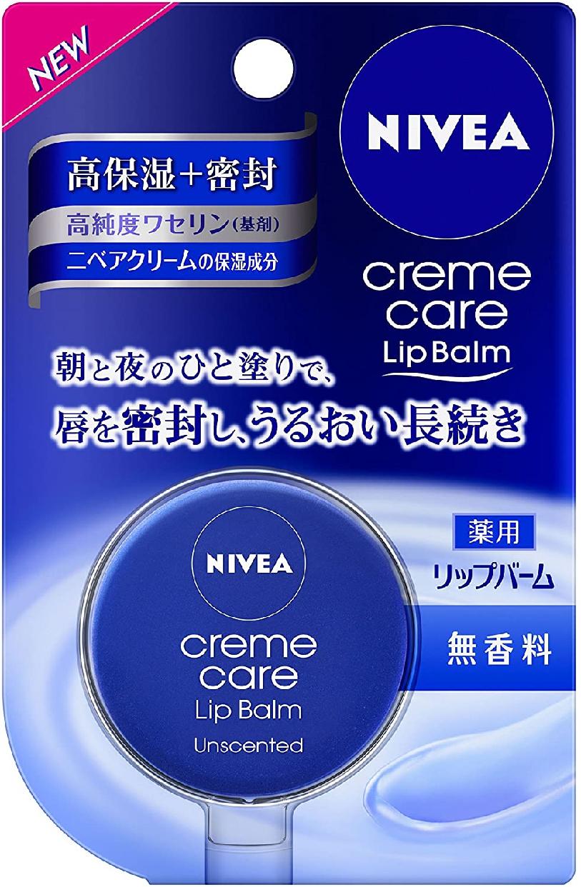 NIVEA(ニベア) クリームケア リップバームの商品画像3