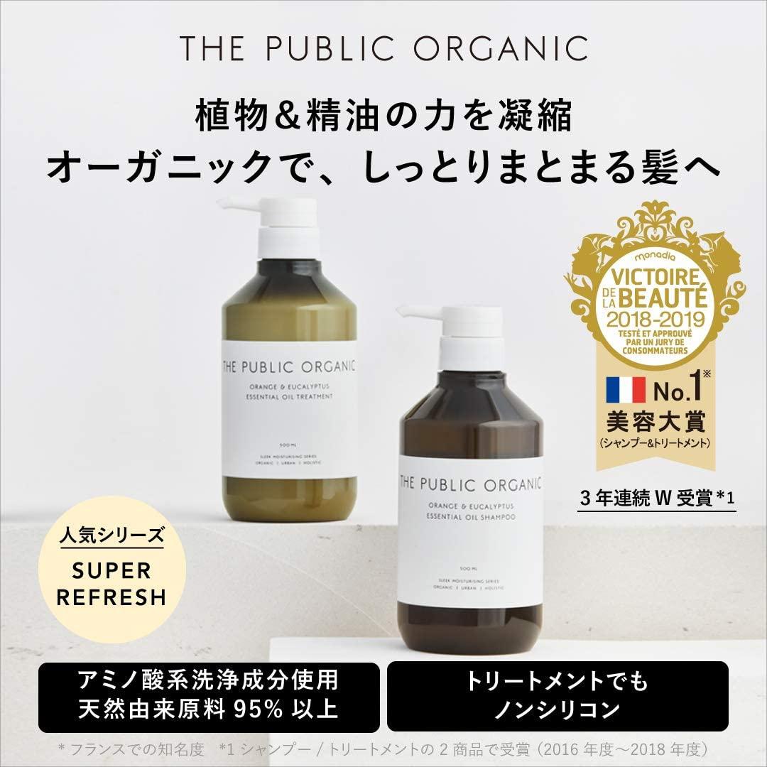 THE PUBLIC ORGANIC(ザ パブリック オーガニック)スーパーリフレッシュ シャンプーの商品画像6