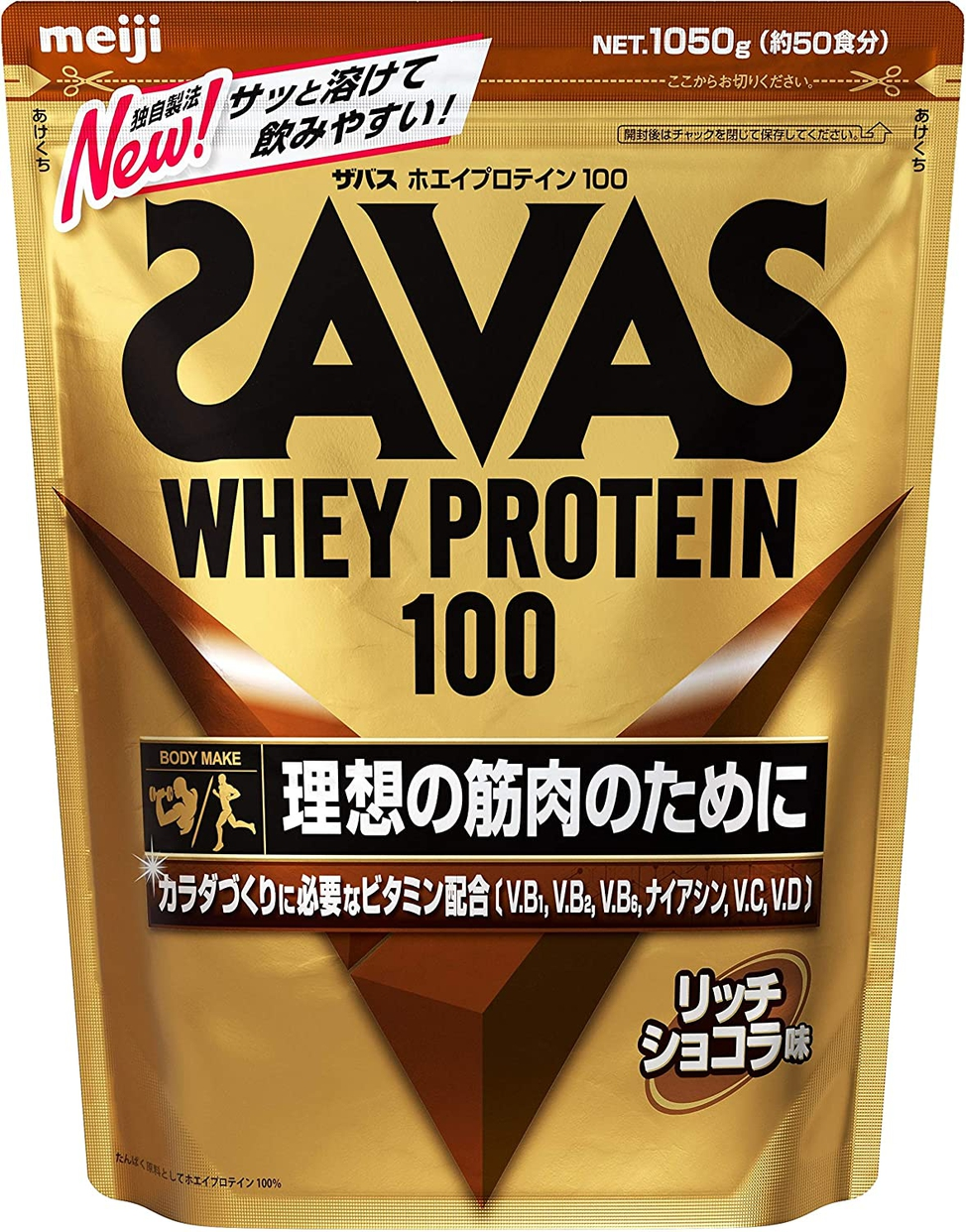 位:SAVAS(ザバス) ホエイプロテイン100+ビタミン