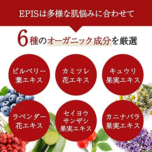 EPIS(エピス) クレンジング ジェルの商品画像7