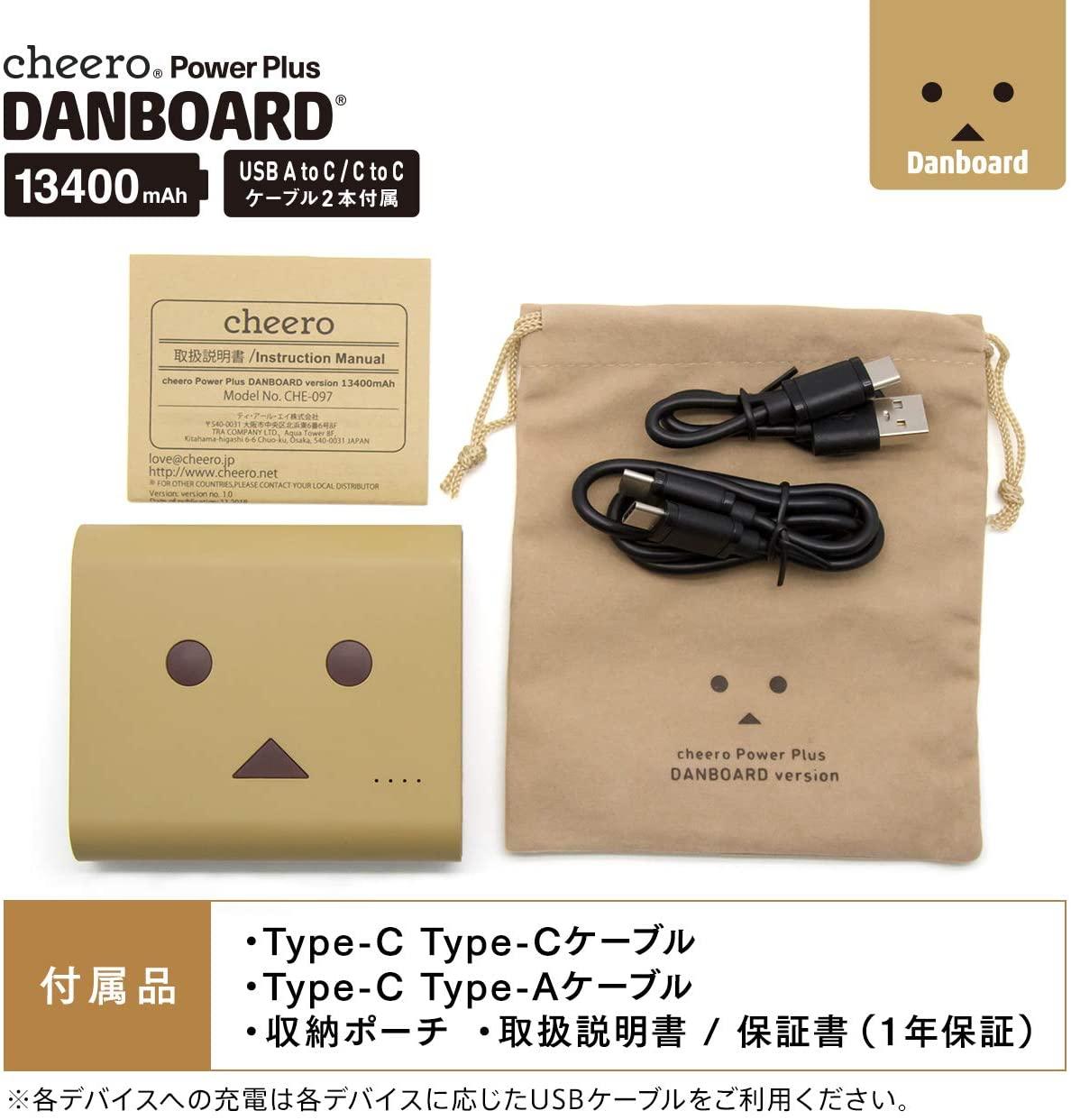 cheero(チーロ) モバイルバッテリー CHE-097-BRの商品画像6