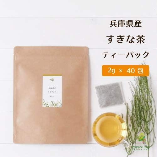 マルシェ ピュア 国産 すぎな茶の商品画像2
