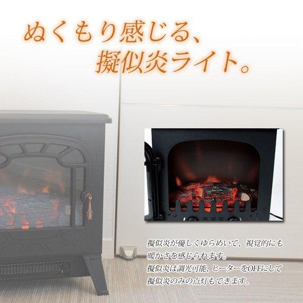 SIS(エスアイエス) 暖炉型ファンヒーター アンダルシアの商品画像3
