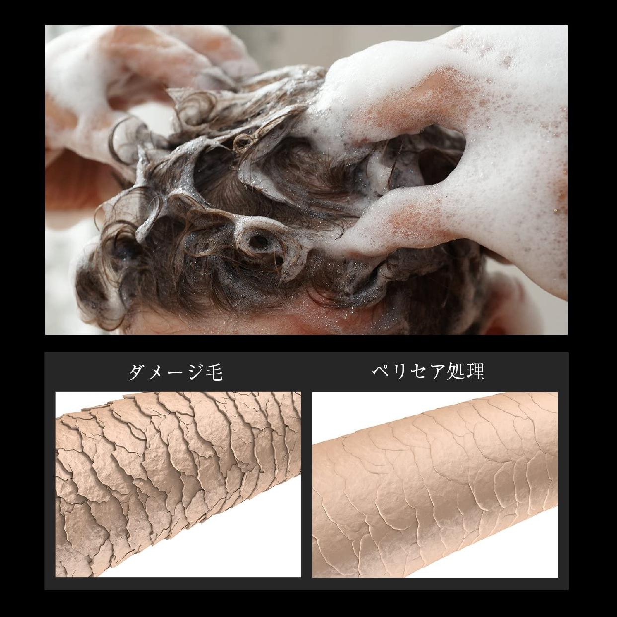 QUATTRO BOTANICO(クワトロボタニコ)ボタニカル スカルプ&ヘア シャンプーの商品画像9