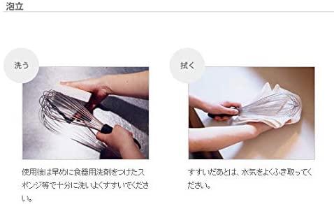 柳宗理(SORI YANAGI) 泡立て ブラックの商品画像4