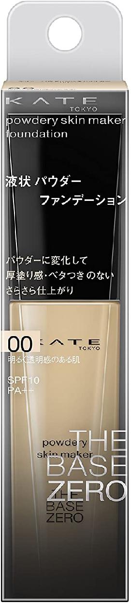 KATE(ケイト) ファンデーション パウダリースキンメイカーの商品画像2