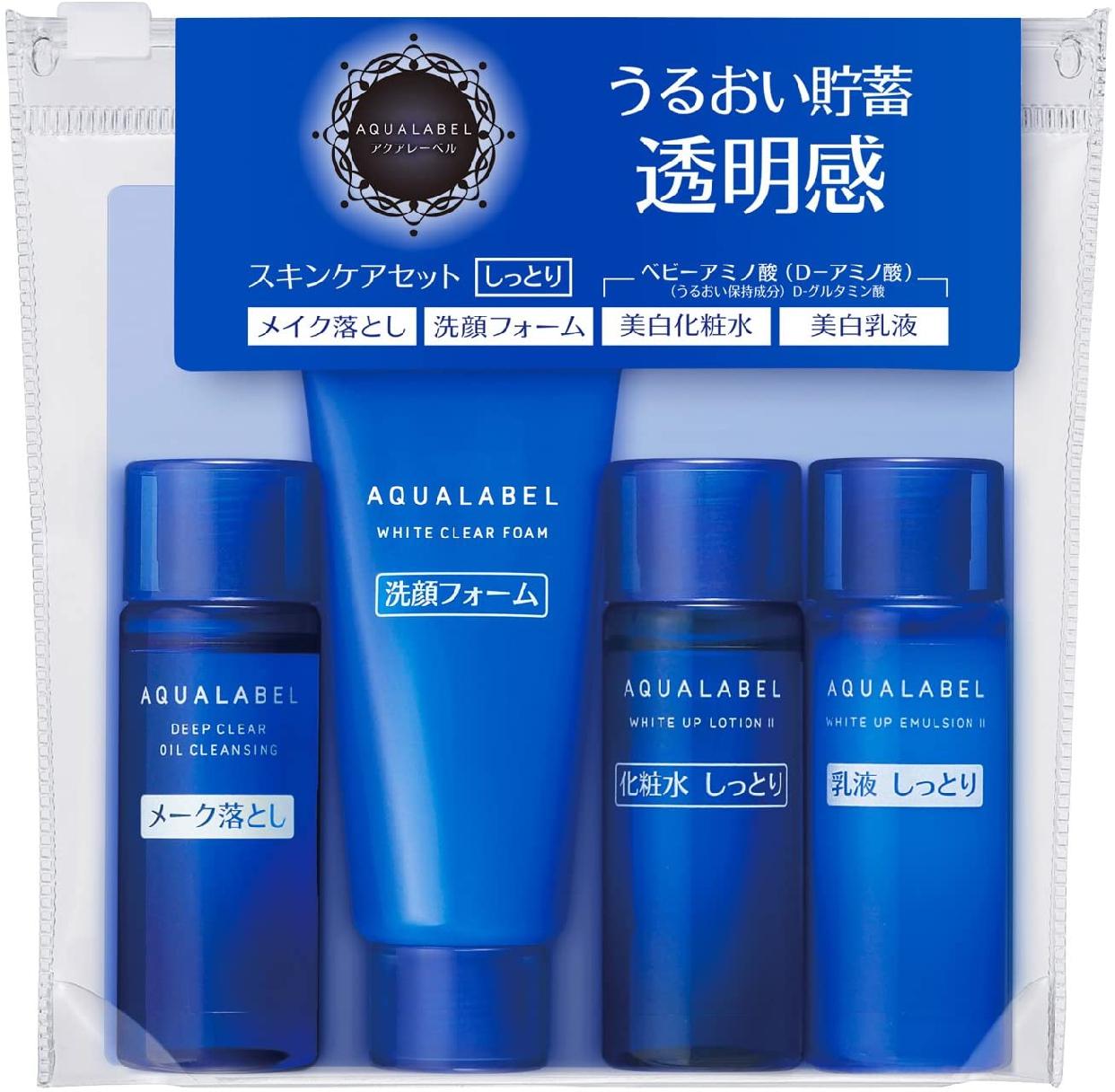 AQUALABEL(アクアレーベル) ホワイトアップセット Nの商品画像4