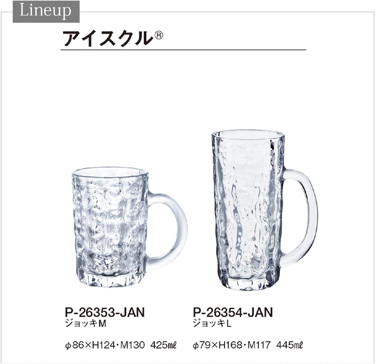 東洋佐々木ガラス(とうようささきがらす)アイスクル M  P-26353-JANの商品画像6